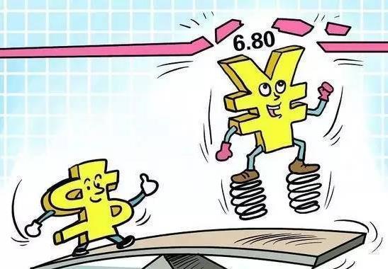 在岸人民币暴力涨破6.80:现在的人民币,人见人爱