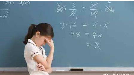 中考成绩差怎么办