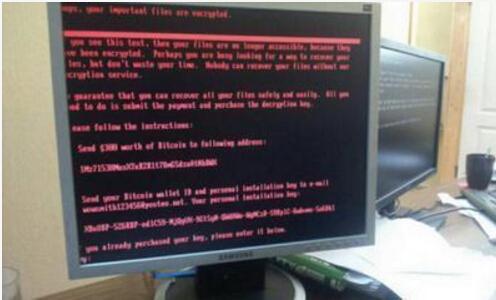 全新勒索病毒爆发 破坏力更强 这次ATM机也遭殃!
