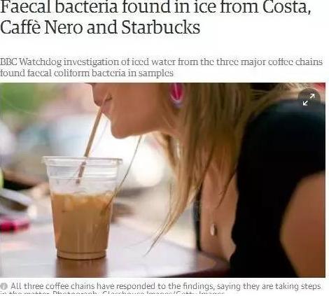 星巴克冰块含细菌 BBC揭露的一组数据令人震惊