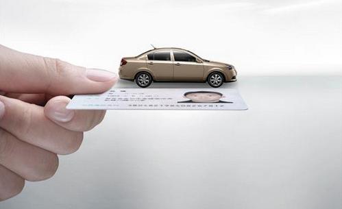 车贷怎么贷款