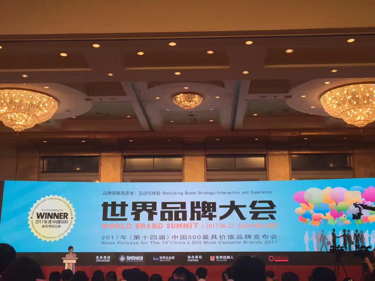 爱丽丝珠宝以90.45亿品牌价值极深中国最具品牌价值500强榜单