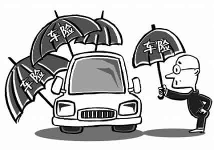 车险一般多少钱_车险多少钱一年_平安车险多少钱一年_2017车险多少钱-金投保险网