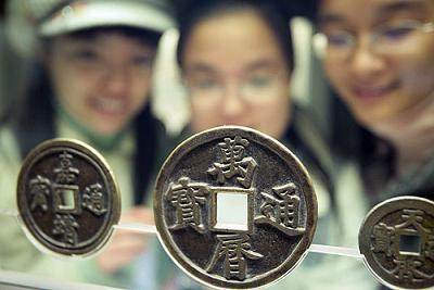 钱币收藏_钱币收藏价格表_钱币收藏报价_钱币收藏行情_世界钱币收藏_钱币收藏市场-金投外汇网