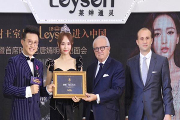 """唐嫣被比利时珠宝品牌Leysen1855加冕为""""钻石女王"""""""