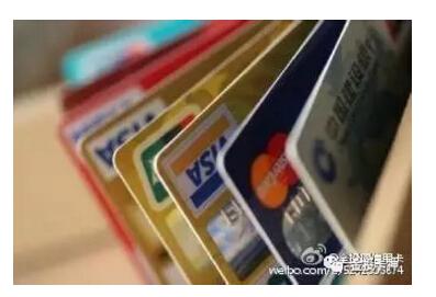 小白申卡有秘诀 这样做轻松推到工行信用卡