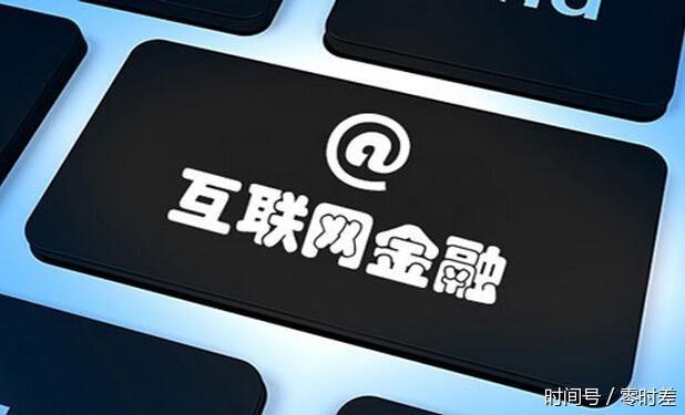 熊猫贷、聚人口袋、517借贷网三平台涉嫌备案造假