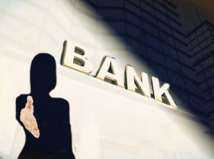 """银行招聘时""""嫌贫爱富""""是业内潜规则"""
