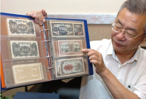 2017年人民币收藏十大趋势