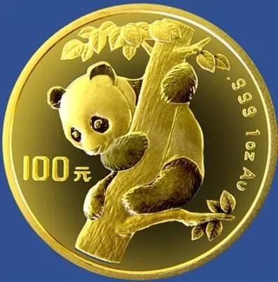 如何辨别熊猫金币的真伪?