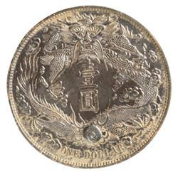奥地利维也纳造大清银币长须龙的收藏价值解析
