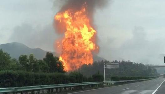贵州天然气管爆炸 人身意外险必不可少