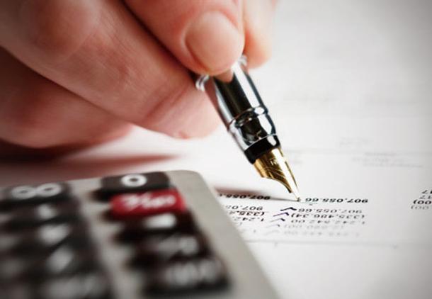 详解银行pos机手续费标准