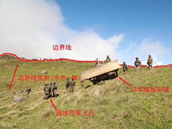 中印两军边境对峙