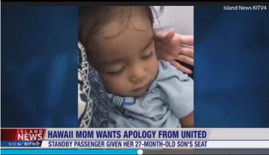 美联航再爆丑闻 再次和乘客就机上位置发生冲突