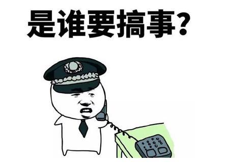 方方,最牛散户被抄家:证监会出产顺手,温州帮要被端了?