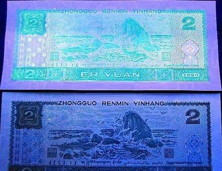 天天接触的人民币 你知道怎么鉴别真假吗?
