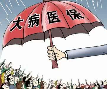 女教师割肝救父 海南省的医疗保险起付标准报销