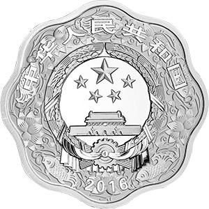 合家同乐之年:鉴赏2016中国猴年1盎司梅花形银币