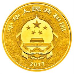 传承传统文化:鉴赏中国鸡年150克圆形金质彩色纪念币