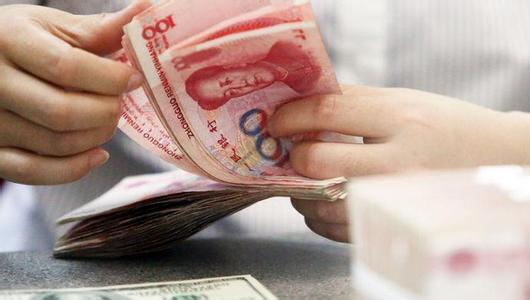 人民币贬值预期扭转!外汇储备传捷