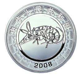 金鼠开运:赏2008中国鼠年1盎司彩色纪念银币