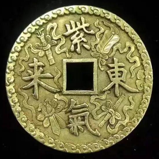 乾隆御制祈福金钱成交价创新高 金币收藏看寓意