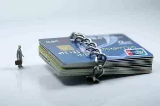 这七种银行卡率先被清理!