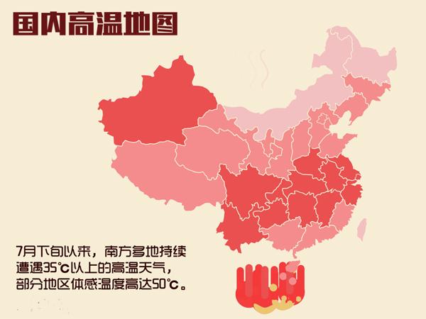 http://news.cngold.org/huati/c5148117.html