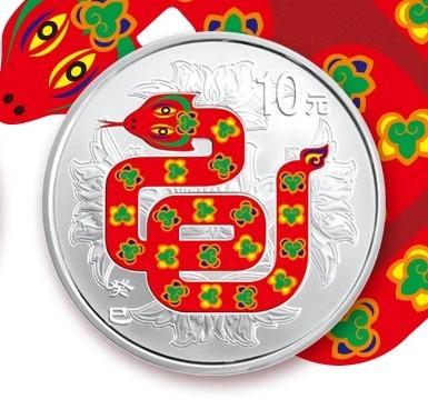 独特而美丽:2013蛇年金银纪念币1盎司彩银币鉴赏