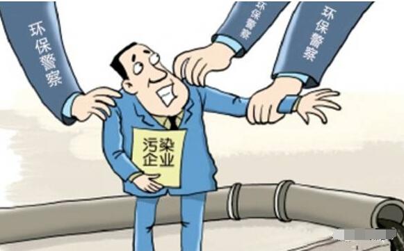 潍坊公布28起环境违法案 涉及14家企业及10名个人