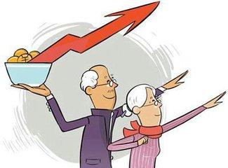 2017山东省养老金调整最新消息:退休人员具体调整办法和标准