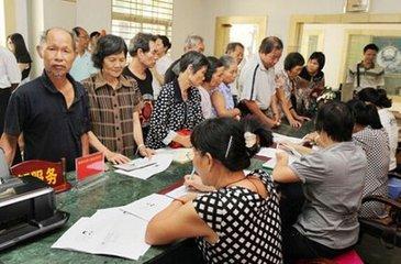 珠海养老金上调最新消息:月人均基本养老金增长5.5%左右