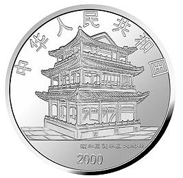 """赏析中国京剧艺术第2组""""四郎探母""""1盎司彩色银币"""