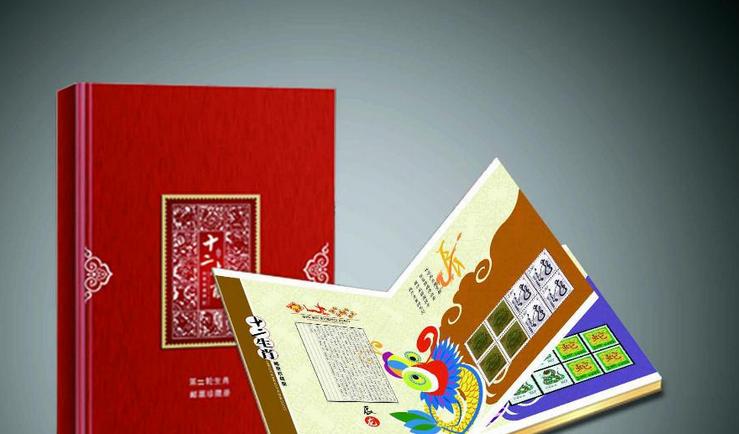 邮票珍藏册数量稀缺 市场价值更高