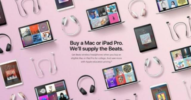 苹果返校季促销开启送Beats无线耳机 中国区会稍晚到来