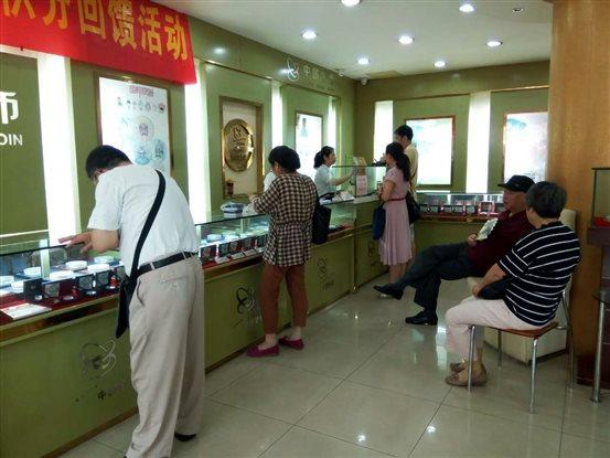 金银币特许零售商姑苏金店举办会员积分回馈活动
