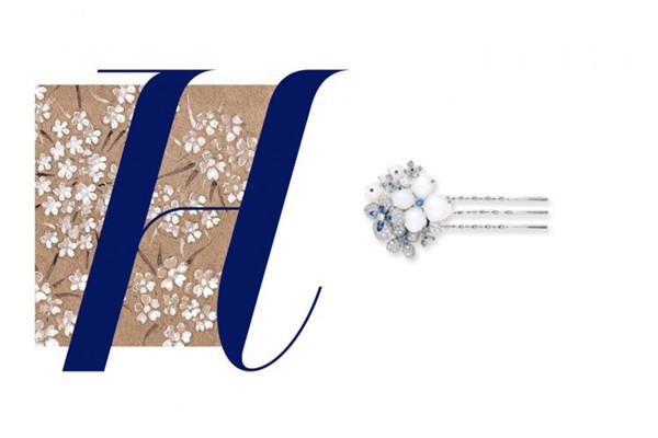 CHAUMET推出Hortensi绣球花系列珠宝 蓝色经典优雅