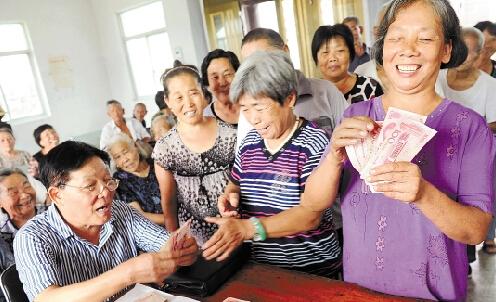 退休养老金上涨最新消息:北京上调六项社保待遇标准