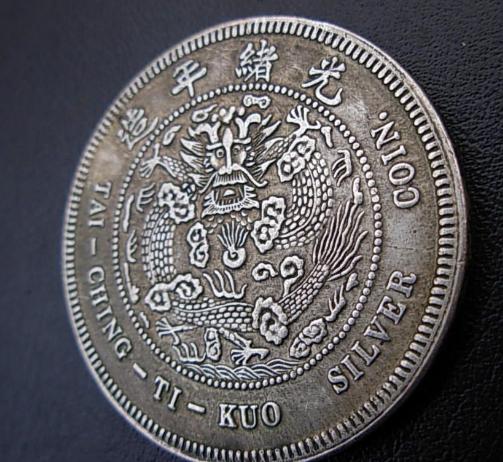 大清银币拍卖市场价格怎么样