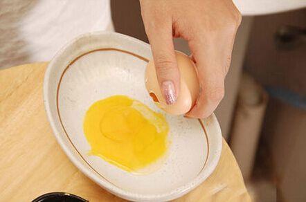 鸡蛋还能用来护肤? 用鸡蛋美容护肤居然这么有效