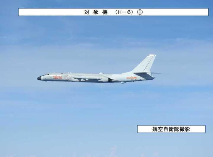 """日本炒作""""中国空军6架轰炸机飞越宫古海峡"""""""