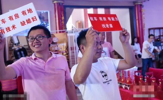 婚姻成了价目表 中国式相亲模式没有爱情基础