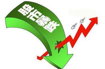 股市每天说:创业板跌太狠了!咋回事儿?该咋办?