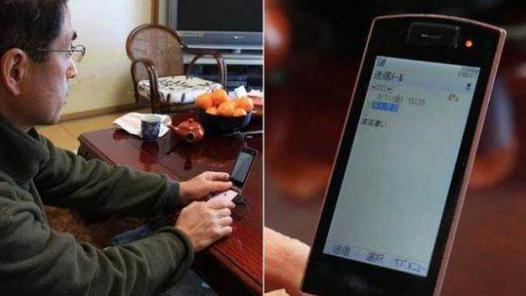 """找到手机后,发现未发出的短信:""""海嘯太可怕了"""",高松康夫表示:我能感觉到她很害怕,想回家。"""