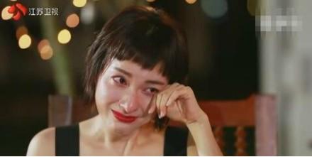 吴昕回应恶意热搜 潘玮柏:谁再攻击你我都替你还回去!