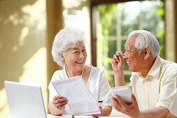 浙江省关于2017年调整退休人员基本养老金通知