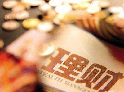 银行理财收益率连涨8个月
