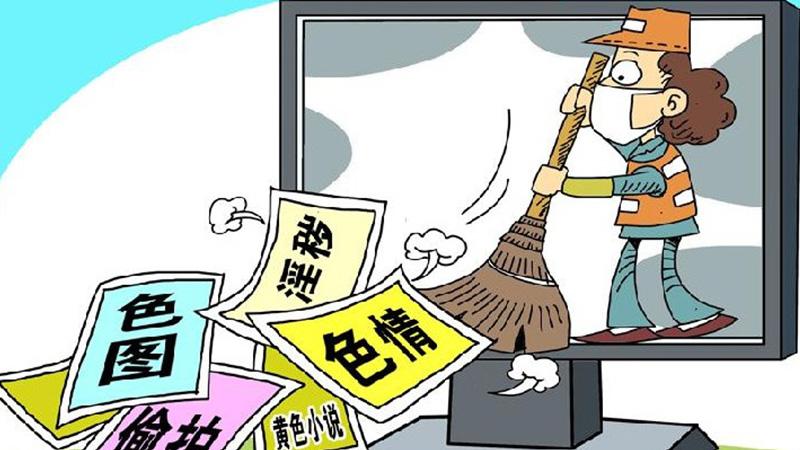 黄鳝门女主播被刑拘 直播平台涉嫌传播淫秽信息