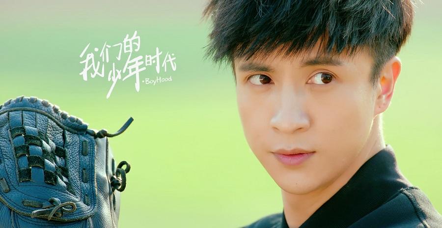 《我们的少年时代》薛之谦秀惊人球技牵手女神 拉响高甜预警